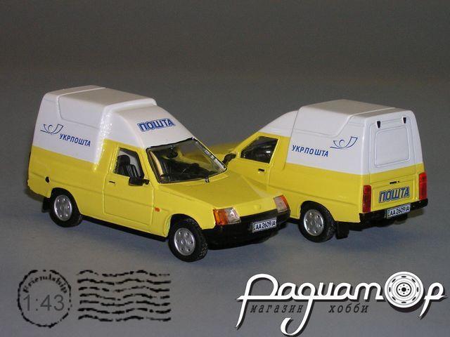 ЗАЗ-11055 «Укрпошта» (1992) РZ-84.7
