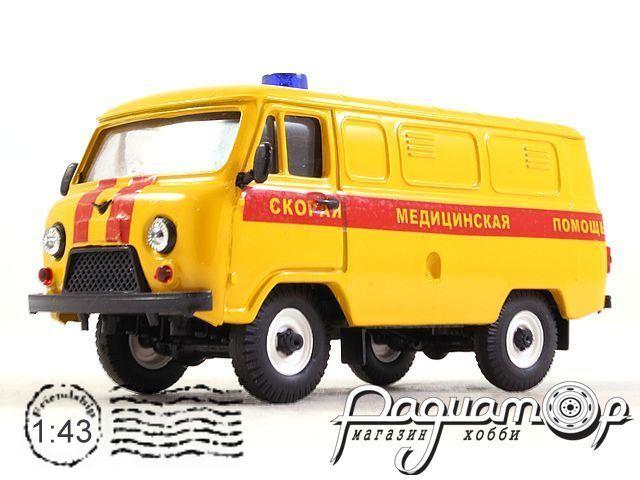 УАЗ-3741 Скорая Медицинская Помощь (1985) 12030-1
