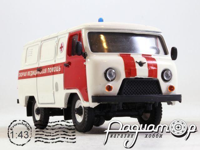 УАЗ-3741 Скорая Медицинская Помощь (1985) 12061-1