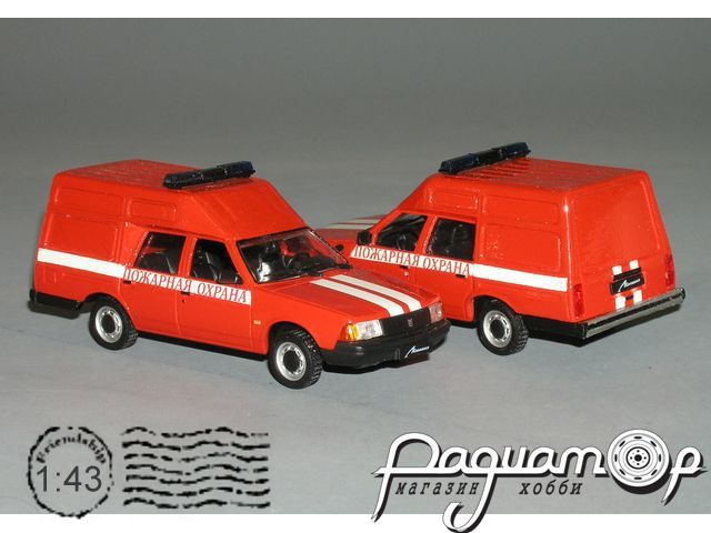Москвич-2901 пожарная охрана (1991) РZ-08.5