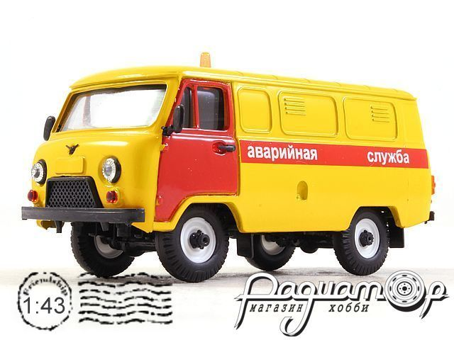 УАЗ-3741 Аварийная служба (1985) 12005-4