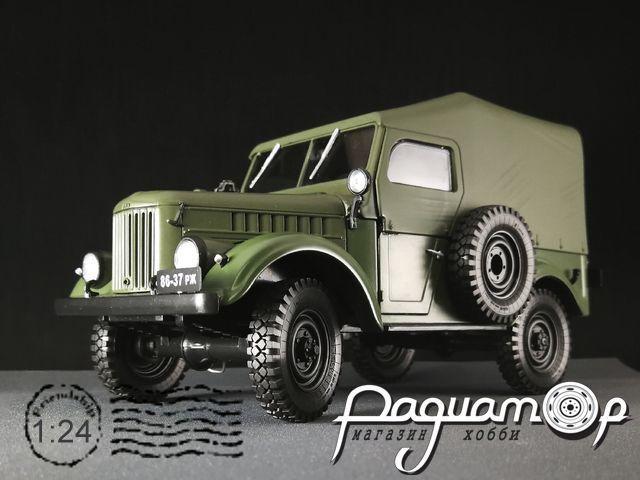 Комплект колес на ГАЗ-69 1/24 (шины+диски) MM2403