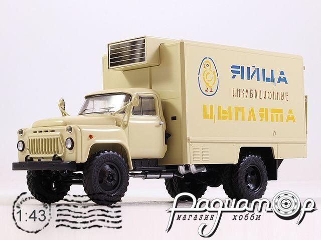 ГАЗ-53 ШЗСА-3716 Фургон для перевозки яиц и цыплят (1973) SSM1391