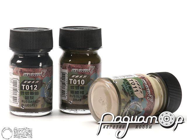 Набор масляных красок Русский камуфляж (3шт по 15мл) XY-006