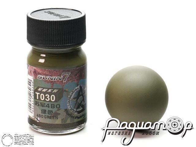 Набор масляных красок Советский камуфляж (4шт по 15мл) XY-011