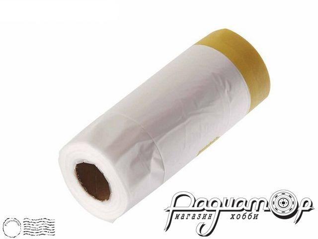 Маскирующая лента шириной 10мм, с полиэтиленовой пленкой шириной 550мм 87164