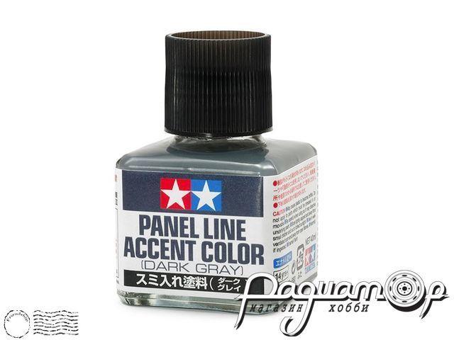 Краска для финальной отделки моделей (смывка) темно-серая (40мл) 87199