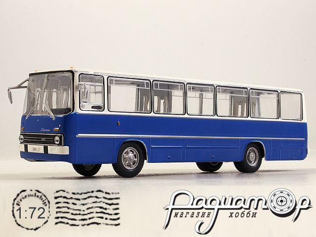 Legendas Buszok a Multbol №1, Ikarus 260 (1972) (D)