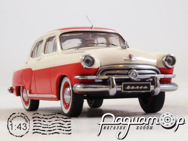 ГАЗ-21 «Волга» (1956) IST013 (TI)