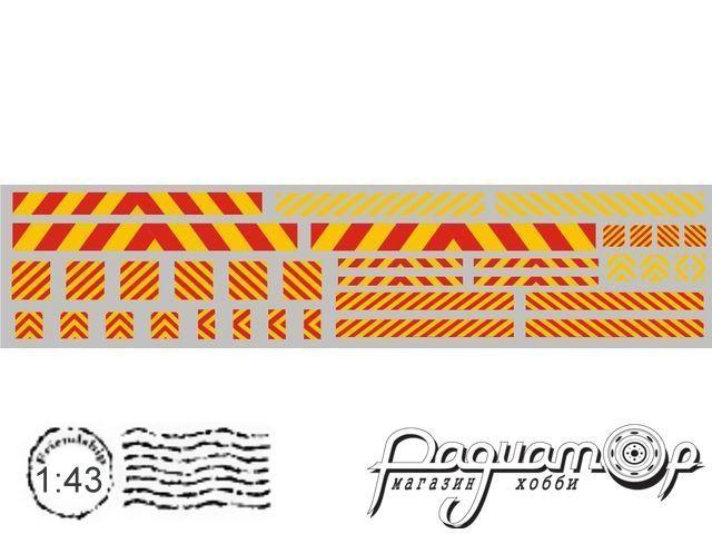 Декаль Обозначения габаритов, красно-желтые (200х46мм) ED035