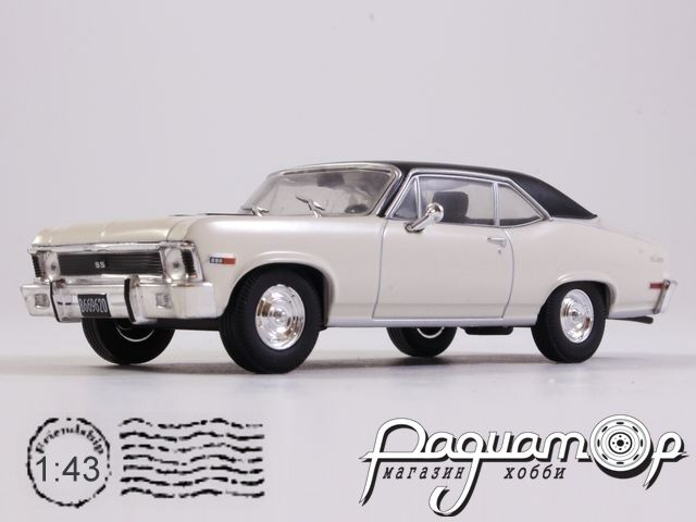 Chevrolet Chevy SS Coupe (1971) ARG20