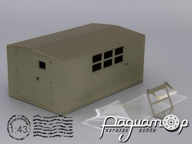 Надстройка Кузов унифицированный нормального габарита (КУНГ) АМН MK052