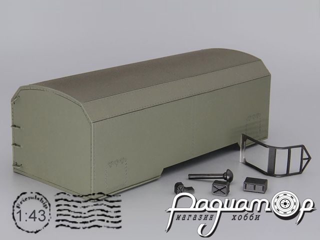Надстройка Кузов унифицированный нормального габарита (КУНГ) для КАМАЗ-5320 MK066