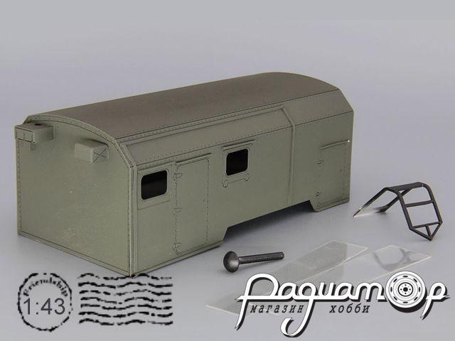 Надстройка Флюорографический кабинет на базе КАМАЗ MK067