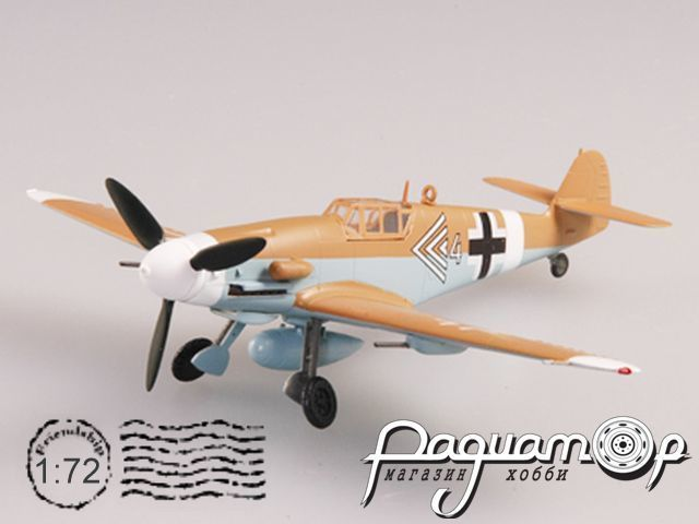 Messerschmitt BF.109G-2, JG27 (1943) 37253