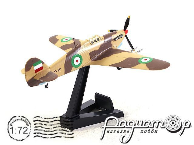 Hawker Hurricane Mk.II, Iranian Air Force (1947) 37267