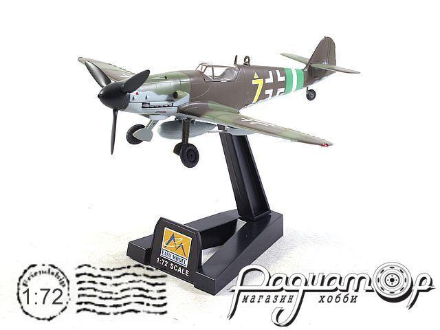 Messerschmitt Bf.109, Luftwaffe I/JG 51 Molders (1945) 37203