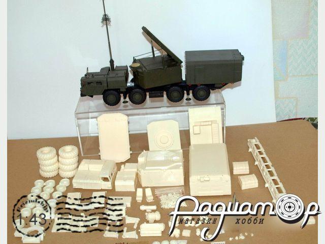 Сборная модель Радиолокатор подсветки и наведения РПН 30Н6Е ЗРС С-300 (на базе МАЗ-7410) VM140