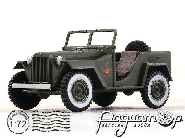 ГАЗ-67Б (1943) RP1010