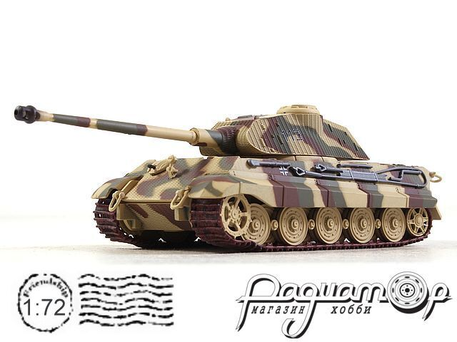 Panzerkampfwagen VI Ausf. B Tiger II (Porsche) Курск (1943) 9151861-3