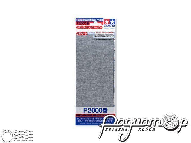 Наждачная бумага P2000 (3шт) 87060