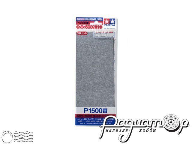 Наждачная бумага P1500 (3шт) 87059