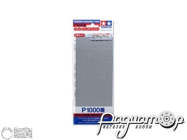 Наждачная бумага P1000 (3шт) 87057