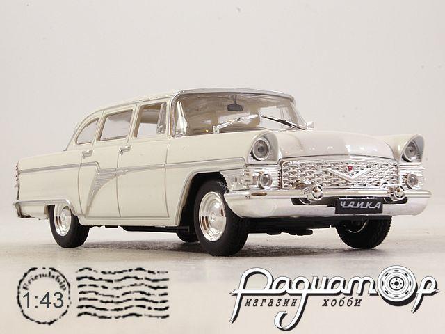 Автолегенды СССР и Соцстран №268, ГАЗ-13 «Чайка» (1959)