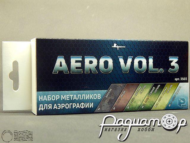 Набор металликов AERO vol.3 3503