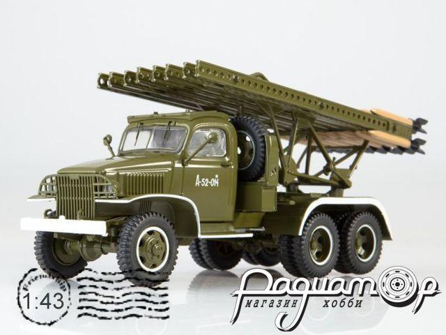 GMC CCKW 352 БМ-13