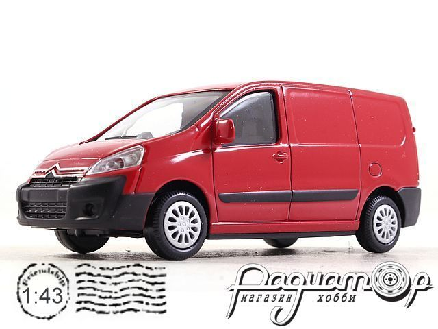 Citroen Jumpy (2007) 190928