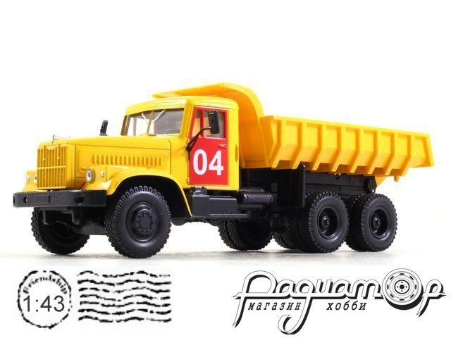 КРАЗ-256B Аварийная служба (1969) 65083