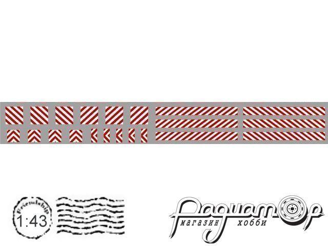 Декаль Габаритные полосы для грузовиков и спецтехники (194х22мм) 191006