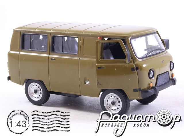 УАЗ-39625 (1972) 30063G (MI)
