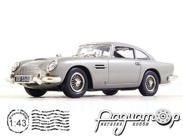 Aston Martin DB5 (1964) 4656101