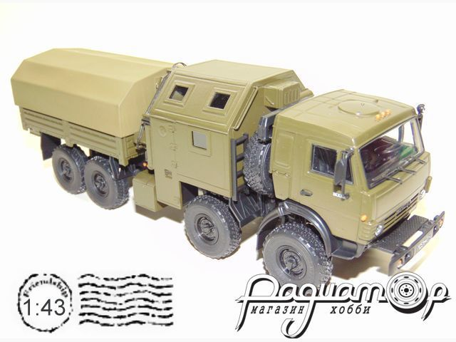 КАМАЗ-6350 артиллерийский тягач (1998) 190971