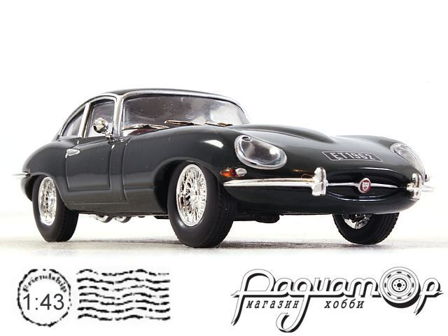 Jaguar E-Type Coupe (1961) 4641102