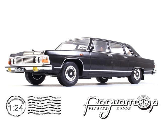Легендарные советские автомобили №49, ГАЗ-14