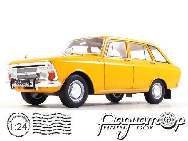 Легендарные советские автомобили №50, ИЖ-2125