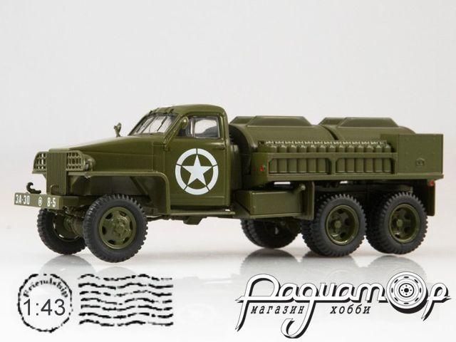 Studebaker US6 U5 цистерна (со звездой) (1945) SSM1410