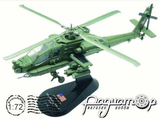 Boeing AH-64A Apache (2004) HS26