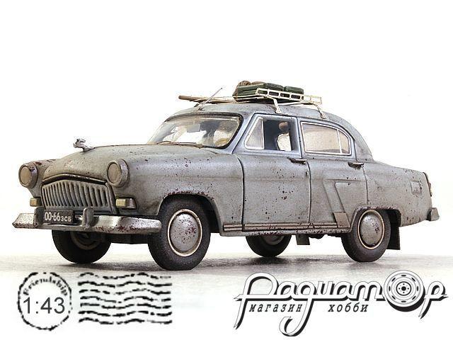 ГАЗ-21И «Волга»