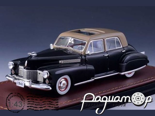 Cadillac Series 60 Special (1941) GLM118901