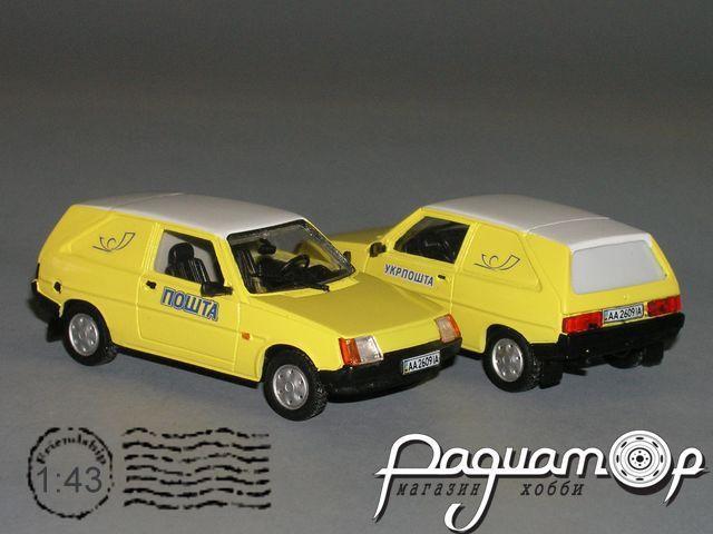 ЗАЗ-11026 «Укрпошта» (1988) РZ-80.4
