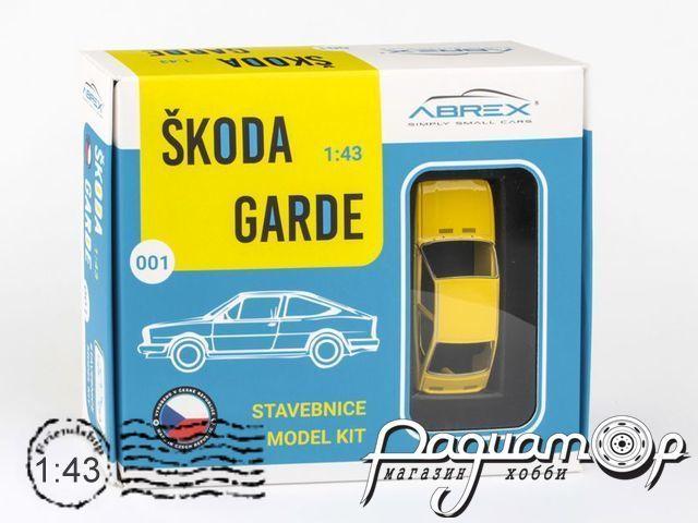 Сборная модель Skoda Garde (1982) 143SABS-722GK