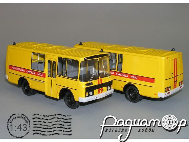 ПАЗ-32053-20 аварийный (1990) V3-69.1