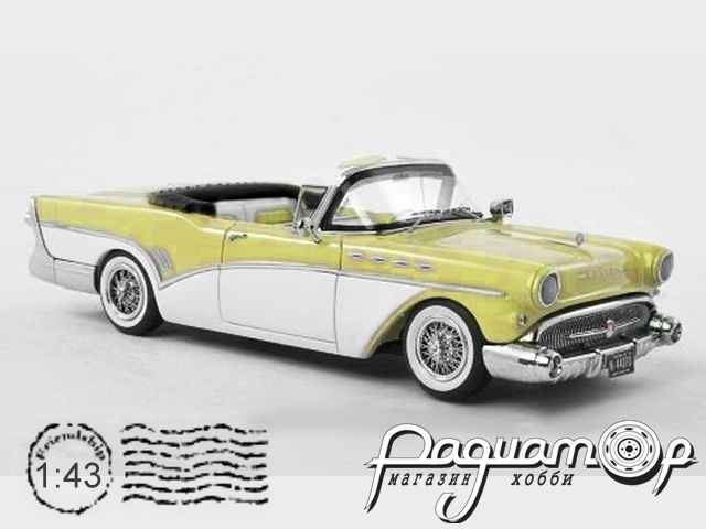 Buick Roadmaster Convertible (1957) 44072