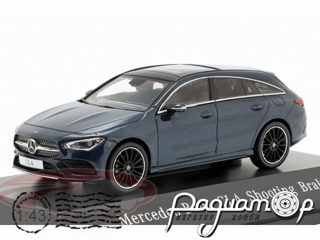 Mercedes-Benz CLA Shooting Brake (X118) (2019) B66960475