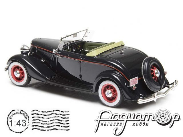 Ford Model 40 Roadster (1933) EMUS43074A