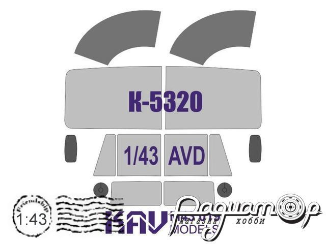 Окрасочная маска на остекление КамАЗ-5320 (AVD) M43019